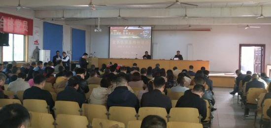 """郑州市国基路街道开展""""119""""消防安全培训活动"""