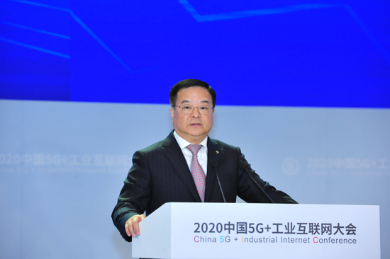 中国电信总经理李正茂:云网融合赋能工业企业数字化转型