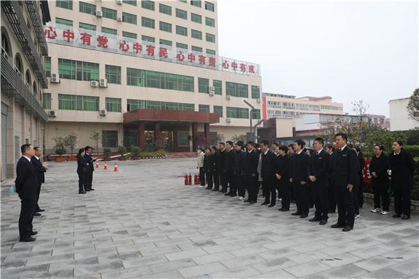 唐河农信联社举办安全保卫练兵比武竞赛
