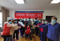 """郑州花园路街道省水利厅社区开展""""这样的团队建设也快乐""""志愿者团建活动"""