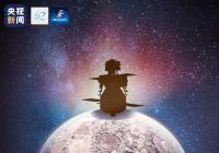 陪你追嫦娥!今天18点,@央视新闻特别直播,记录火箭发射全程
