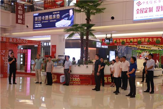 整合苏企资源,促进精准对接——走访常务副会长单位江苏鸿运集团