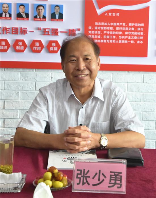【商会动态】安阳市商务局领导莅临商会进行招商推介