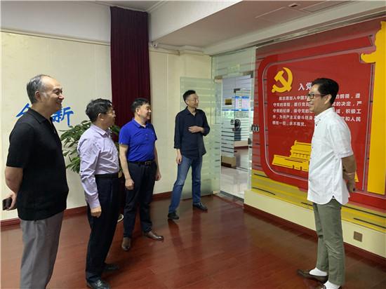 走访常务副会长单位:亚龙国际商业中心