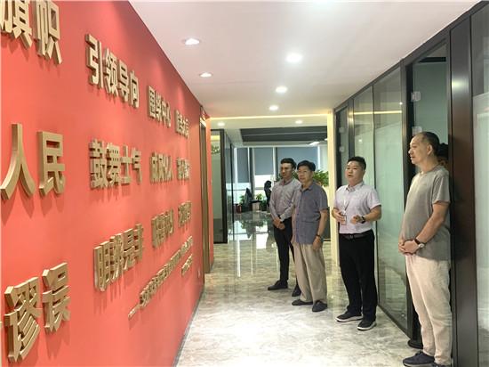 【商会动态】走访会员单位:中华网河南频道