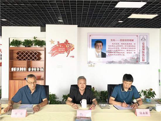 【兄弟商会】强毅力行,通达天下——走访郑州市南通商会