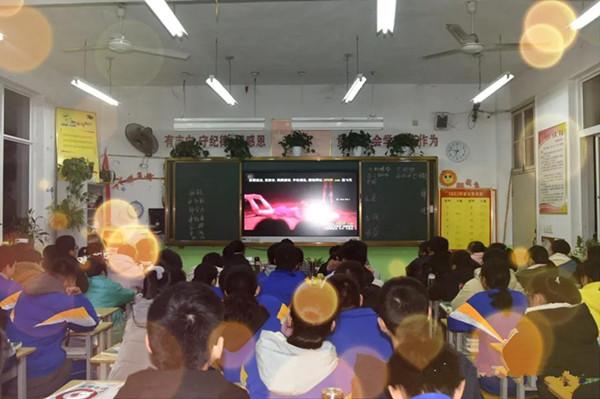 激发生命能量 绽放精彩人生——南阳市三中伏牛路校区考后开展系列教育活动