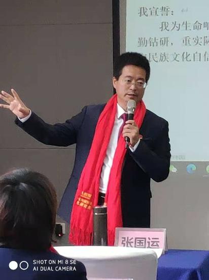 河南智库教育易学文化研究院换届暨院长授牌仪式在黄帝故里举行
