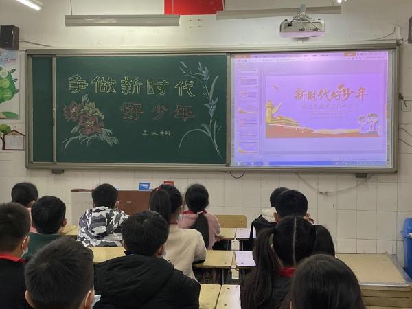 郑州管城回族区南关小学 组织观看《新时代好少年》先进事迹