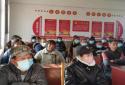 新蔡县杨庄户乡开展贫困劳动力使用技术培训