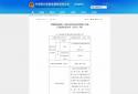 三门峡湖滨农商银行因贷款三查不尽职违规被罚款25万元