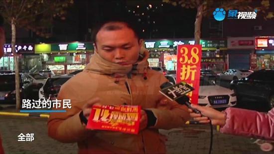 潮汕和记生鲜牛肉火锅店\