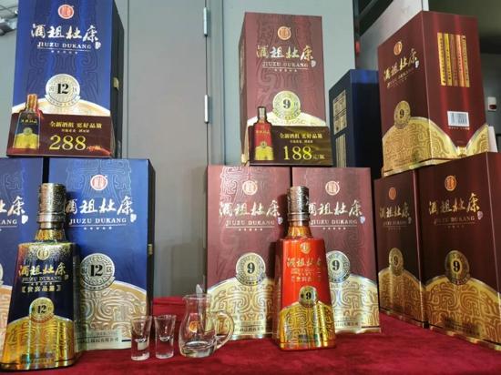杜康控股战略签约河南省婚庆协会,千年杜康见证百年爱情!