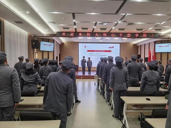 郑州市中原区组织新的社会阶层人士到大别山干部学院集中培训