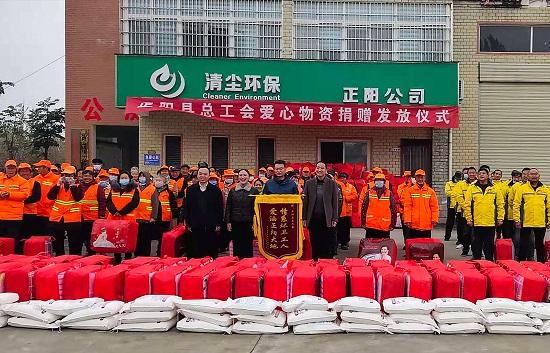 情系环卫工人 正阳县总工会举行爱心捐赠活动