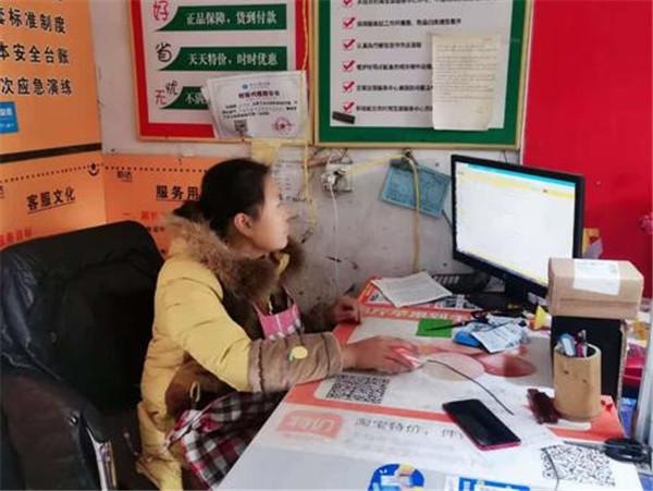 唐河县昝岗乡:扶贫享受好政策 电商奔出新生活