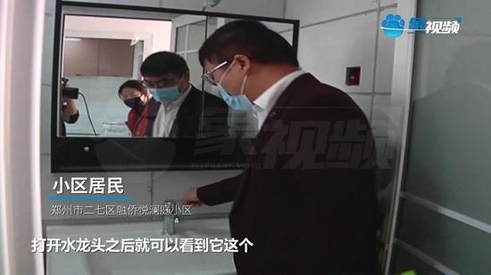 郑州融侨悦澜庭小区自来水发黄引居民担忧,住户:比铁锈还黄