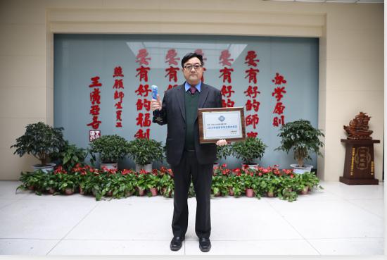 郑州升达经贸管理学院王新奇博士为促进文化交流 彰显家国情怀谱写绚丽篇章