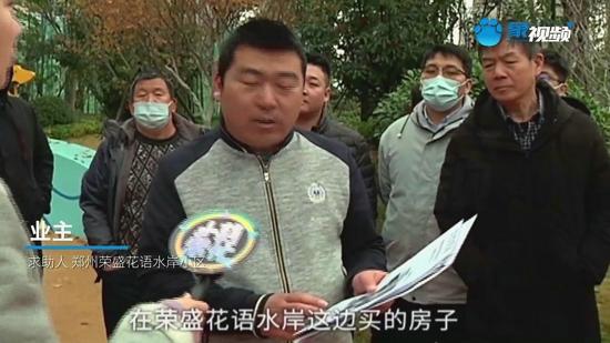 郑州荣盛花语水岸业主维权!说好的双飘窗变单飘窗,经理:我新来的