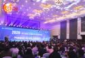 携手金融科技 共筑数字经济 2020第四届中国商贸物流银行联盟峰会在郑举办