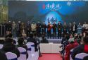 电影《迷魂镇》上线仪式暨电影《一冬无雪天藏玉》项目启动仪式在郑举行