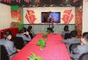 郑州市中牟大厦新阶层志愿者观看中央统战工作视频会议
