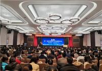 第三届中原班主任高峰论坛在郑州开幕,探讨提升班级管理能力