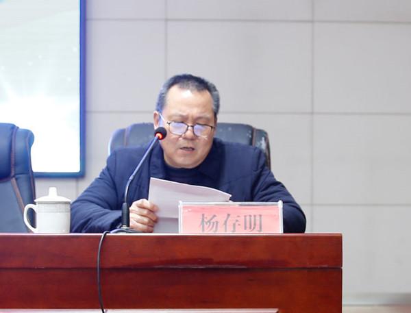 """邓州市儿科学术年会暨儿科医疗质量提升培训会""""圆满落幕"""