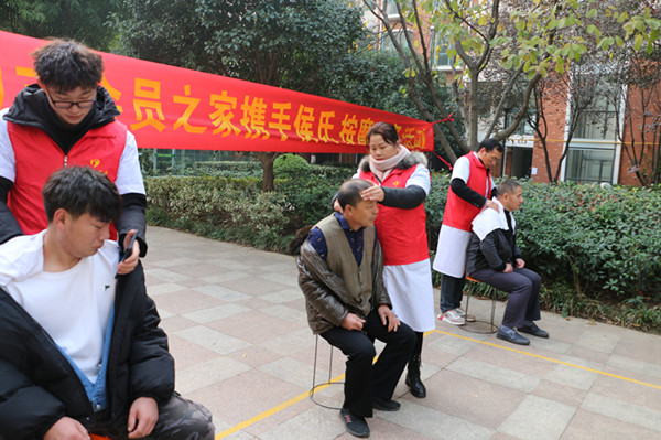中华志愿者进社区 理疗按摩关怀暖