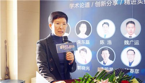 河南省整形修复特色专家基地揭牌仪式在郑州举行