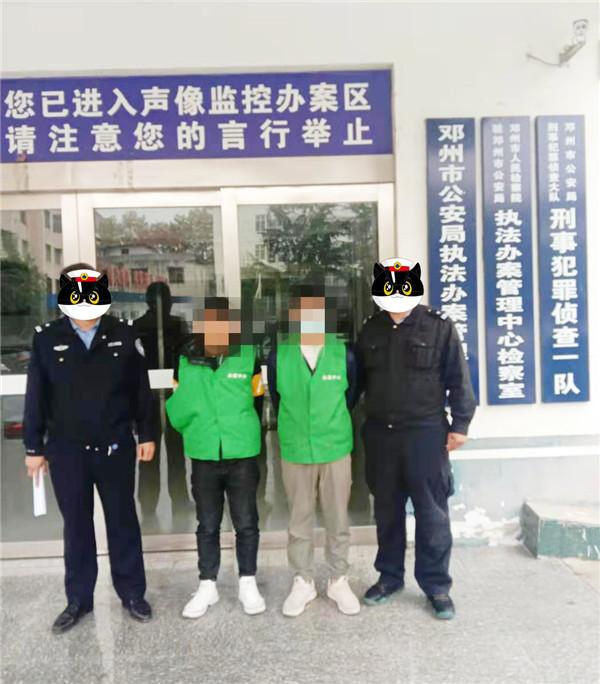 """邓州公安:朋友被抓,两同伙找""""大师""""占卜""""捞人"""",结果都进去了"""