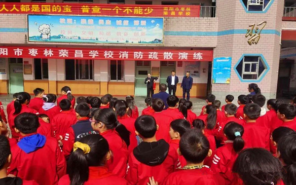 南阳消防:百所学校 数万师生共享消防大餐