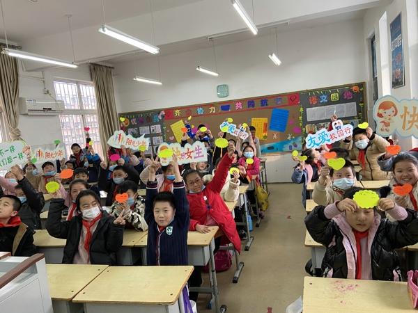 郑州管城区南关小学联合汇爱社会工作服务中心开展心理健康教育活动