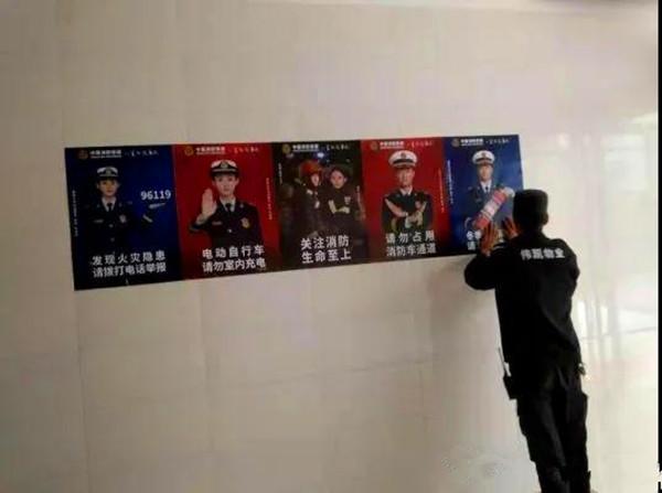 """南阳消防支队以""""五进""""为载体助力打赢""""119""""消防宣传收官战"""