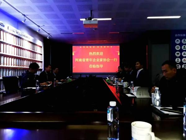 河南省青年企业家协会长三角之行——江苏篇