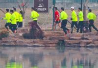 许昌举办2020冬季马拉松比赛 240余人参赛