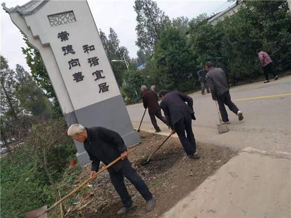 """唐河县苍台镇:向""""视觉贫困""""全面开战"""