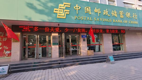 扶贫济困,我们在路上——记邮储银行洛阳市分行扶贫日活动