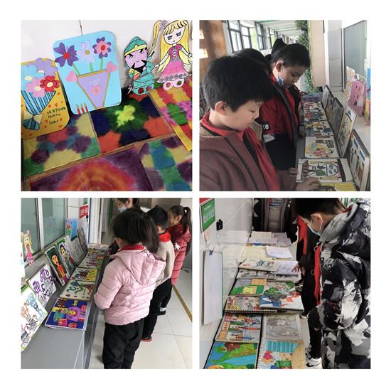 营造艺术氛围 金水区新柳路小学美术学科过程性评价活动