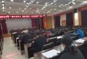 邮储银行南阳市分行开展禁令再学习考试活动