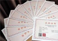 点赞!郑州西亚斯学院近期斩获多项大奖
