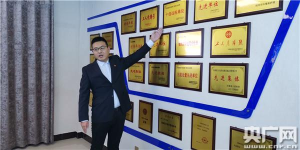【中国梦 大国工匠篇】和笑天:专注污水处理创新技术 为绿水青山建设添砖加瓦