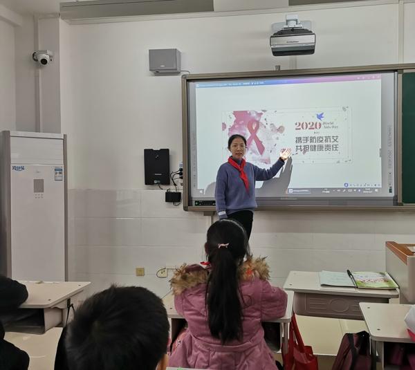 携手防疫抗艾  共担健康责任——郑州市管城区紫东路小学开展预防艾滋病主题教育活动