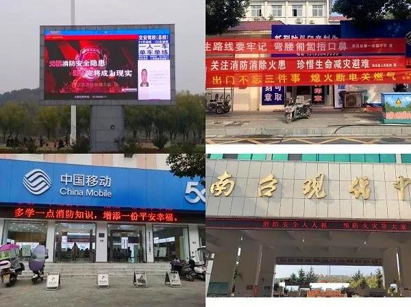 """南阳消防支队圆满完成2020年度""""119""""消防宣传月系列活动"""