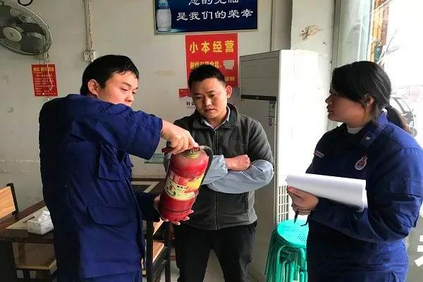 """南阳消防支队强力攻坚""""九小场所""""消防安全整治"""