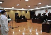 判了!哈尔滨性侵4岁女童嫌犯被判死刑!