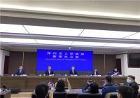 郑州12月4日起实行单双号限行,到底为啥?官方回答来了!