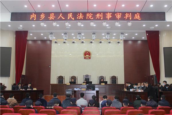 河南内乡:暴力收车涉黑犯罪组织17人获刑