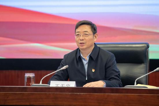 郑州银行党委书记王天宇讲授主题党课