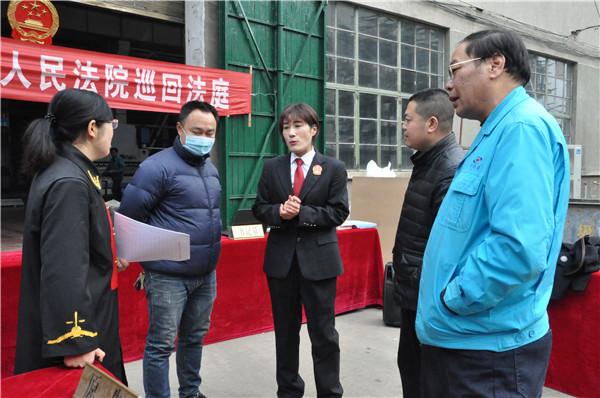 南阳卧龙区法院:巡回法庭进企业 普法释疑防风险